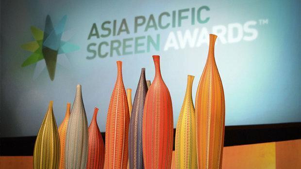 جوایز سینمایی آسیاپاسیفیک زیر تیغ بی پولی