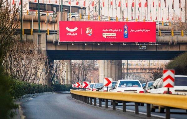 توانمندسازی برندهای ایرانی در خبرنگاران با بزرگترین کمپین محیطی تهران؛ جشنواره بهترین ها در کنار هم