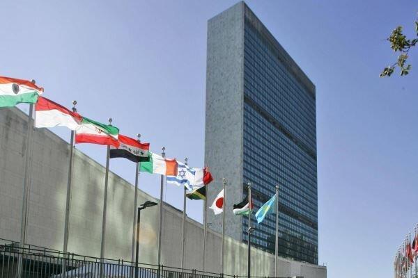 آمریکا درخواست احیای تحریم های سازمان ملل علیه ایران را پس گرفت