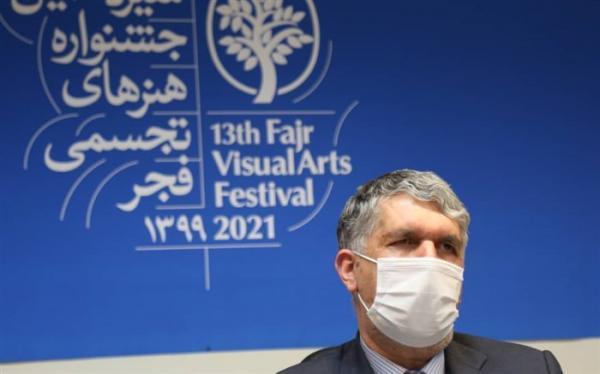 پیغام وزیر فرهنگ و ارشاد اسلامی به سیزدهمین جشنواره هنرهای تجسمی فجر