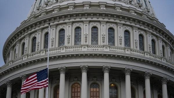 آمریکا جایزه 10 میلیون دلاری برای سلیم عیاش مشخص کرد